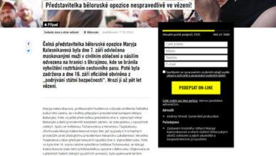 Petice v on-line výuce ZSV